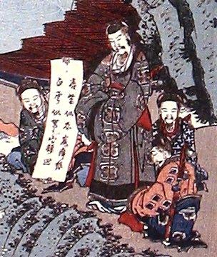 Haku Kyoi  or Haku Rakuten