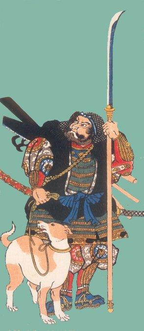 Kuniyoshi_halberd_naginata.jpg